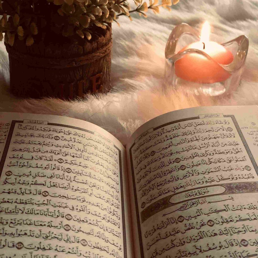 Self healing with quran